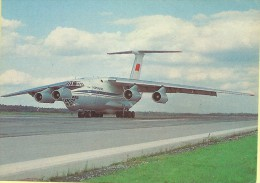 CARTE POSTALE - POSTCARD - POSTKARTE - CARTOLINA POSTAL - RUSSIE - AEROFLOT - AVION ILYUSHIN - IL-76 - 1946-....: Moderne