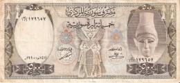 BILLETE DE SIRIA DE 500 POUNDS DEL AÑO 1990  (BANKNOTE) - Siria