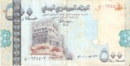 BILLETE DE YEMEN DE 500 RIALS DEL AÑO 2001   (BANKNOTE) - Jemen