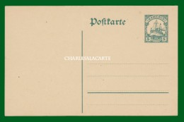 GERMANY 1912 CAMEROON KAMERUN  PREPAID / ENTIER C.P.  MICHEL P 16 UNUSED - Colony: Cameroun