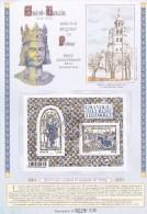 Encart N°229/300 Format A4 Avec Bloc St Louis Cachet 1er Jour 25-04-2014. Poissy.Dessins De R. Irolla - Collections