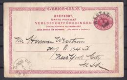 Sweden1896:Michel P20used - Postal Stationery