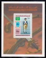 Mauritania MNH Scott #C163 Souvenir Sheet 100um American Infantryman - American Bicentenary - Mauritanie (1960-...)