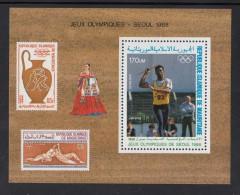 Mauritania MNH Scott #C266 Souvenir Sheet 170um Javelin Thrower - 1988 Summer Olympics, Seoul - Mauritanie (1960-...)