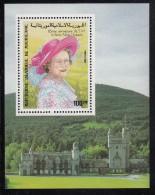 Mauritania MNH Scott #585 Souvenir Sheet 100um Queen Mother's 85th Birthday - Mauritanie (1960-...)