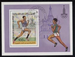 Mauritania Used Scott #431 Souvenir Sheet 100um Men´s Running - 1980 Summer Olympics, Moscow - Mauritanie (1960-...)
