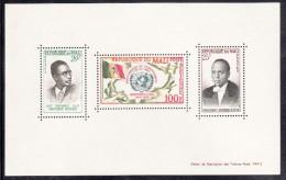 Mali MH Scott #C11a Souvenir Sheet Of 3 Konate, Keita, Flag, Map, UN Emblem - Independence And Admission To UN - Mali (1959-...)