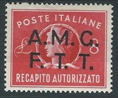 1947 TRIESTE A RECAPITO AUTORIZZATO 8 LIRE MH * - ED055 - Eilsendung (Eilpost)