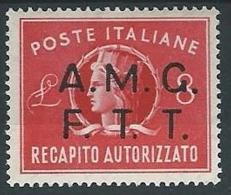 1947 TRIESTE A RECAPITO AUTORIZZATO 8 LIRE MH * - ED056-4 - Eilsendung (Eilpost)