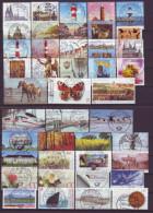 BRD - Lot Selbstklebende Sondermarken - Schöne Rundstempel -  Gestempelt - Stamps