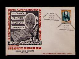 Ecrivains Journalist «LUIS AUGUSTO REBELO DA SILVA» Pmk MOZAMBIQUE Literature Cover Portugal Gc1987 - Schrijvers