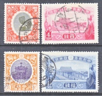 JAPAN  148-51   (o) - Used Stamps