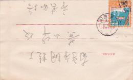 Taiwan 1985 Cover - 1945-... Republic Of China