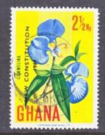 GHANA   359   (o)  FLOWER - Ghana (1957-...)