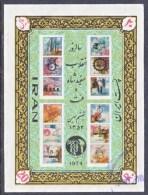 1 RAN  1752  (o)  12 LAWS OF REFORM - Iran