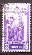 LIBIA 1934  N.  129  USATO  1 VALORE - Libye