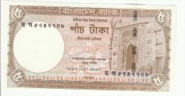 Bangladesh 5 Taka 2006 Pick 46a UNC - Bangladesh
