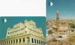 Yemen 2 Cartes Monuments - Yémen