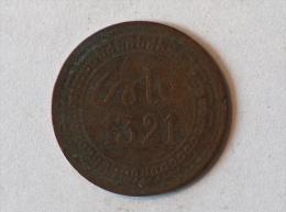Maroc 5 Mazunas 1321 Mazounas - Maroc