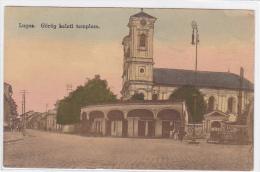 Romania - Lugoj - Biserica Ortodoxa - Romania