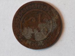 Maroc 10 Mazunas 1320 Mazounas - Maroc