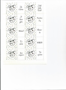 FEUILLE TIMBRES PERSONNALISES / REF  Y.T.   4128A                   COTE /        40         NEt 8.5 - France