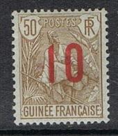 GUINEE N°62 N* - Nuovi