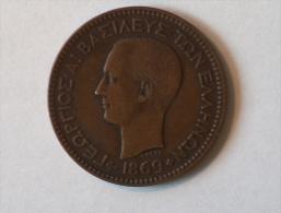 Grèce 10 Lepta 1869 - Grèce