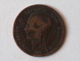 Grèce 10 Lepta 1878 - Grèce