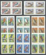 Blocks 4 Of Vietnam Viet Nam MNH Perf Stamps 1982 : Birds Of Prey / Bird / Eagle (Ms396) - Vietnam