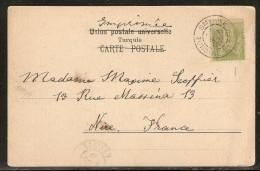 N° 102 Oblitéré Smyrne Sur Carte Postale De 1902 TB - 1877-1920: Periodo Semi Moderno