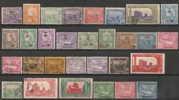 Tunisie. 1921-1923.  Entre N° 69 Et 108. Oblit. Et Neuf * - Tunesien (1888-1955)