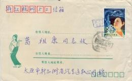 China 1984 Picture Cover With 8 F. 35th Anniversary Of People's Republic: Woman Scientist - 1949 - ... Repubblica Popolare