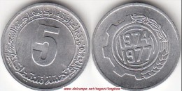 Algeria 5 Santeem 1974 KM#106 - Used - Algeria