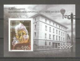 Hb-253 Bulgaria - Minerals