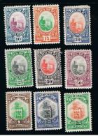 1929 - SAINT MARIN - SAN MARINO - S1 - MINT SET OF 9 STAMPS * - Nuovi