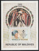 Maldives MNH Scott #875 Souvenir Sheet 5r Queen Mother's 80th Birthday - Maldives (1965-...)