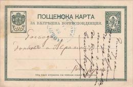BULGARIEN 1888 - 5? Ganzsache Auf Postkarte - 1879-08 Fürstentum