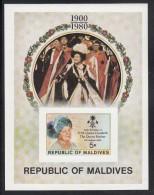 Maldives MNH Scott #875 Imperf Souvenir Sheet 5r Queen Mother´s 80th Birthday - Maldives (1965-...)