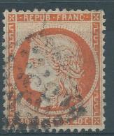 Lot N°25295    N°38, Oblit GC 335? - 1870 Siege Of Paris