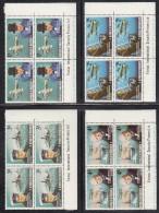 Maldives MNH Scott #524-#531 Set Of 8 Lower Right Corner Blocks Sir Winston Churchill Birth Centenary - Maldives (1965-...)