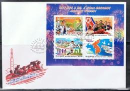 NORTH KOREA 2013 KIM JONG UN NEW YEAR ADDRESS FDC SHEETLET - Nouvel An