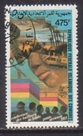 Komoren  711 , O  (D 1653) - Komoren (1975-...)