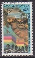 Komoren  711 , O  (D 1654) - Komoren (1975-...)