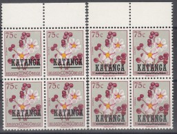 KATANGA  1960 # 30 COB 75 CENT FLEUR EN BLOC DE 4 NEUF **/MNH SURCHARGE DECALEE - Katanga