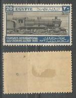 EGYPT KINGDOM 1933 STAMPS - INTERNATIONAL RAILWAY CONGRESS - TRAINS - LOCOMOTIVE - CHEMINS - 20 MILLS STAMP MH - Nuovi