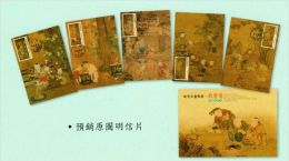 Maxi Cards(A) Taiwan 2014 Ancient Chinese Painting-Children At Play Stamps Buddha Summer Autumn Winter Rock Flower