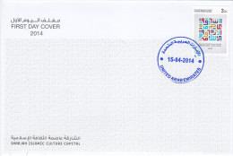 UAE ,new Issue Sharjah Islamic Cultural Capital 1v.compl.set On Official Illustrated FDC-SKRILL PAYMENT ONLY - United Arab Emirates