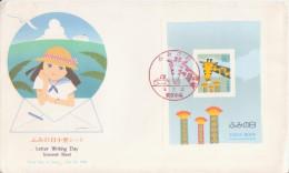 *** Letter Writing Day (Journée De La Lettre) Tête De GIRAFE - GIRAFFE *** Yvt Bloc N°-  FDC JAPON 1994 - Girafes