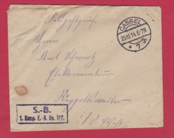 ALLEMAGNE  //  FELDPOST  //  ENV DE CASSEL  //  1 KOMP E-B - Briefe U. Dokumente